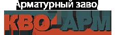 КВО-АРМ